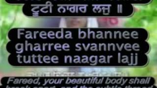 """Salok Shekh Farid Ji"" 5/8 with Punjabi/English Subtitles and Meanings"