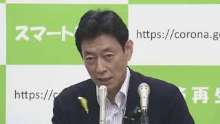 """きのう東京で57人感染 """"解除後""""最多~西村大臣会見"""