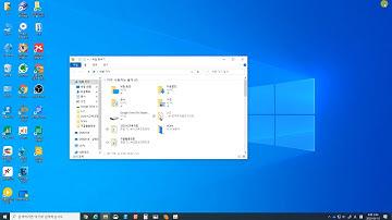 구글드라이브 파일스트림 설명 및 설치방법(간편한 구글드라이브 이용방법, 집과 학교 동기화)