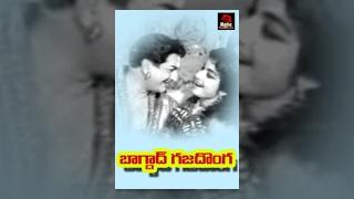Bhagdad Gaja Donga - NTR Telugu Full Length Movie || Nandamuri Taraka Ramarao,Jayalalitha