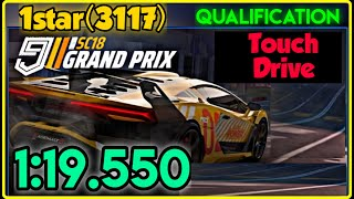Asphalt 9 | Touch Drive (60 FPS) | Lamborghini SC18 Grand Prix | Qualification Round | 1⭐(3125 rank)