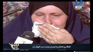 الكرة في دريم تحيى ذكرى رحيل الكابتن محمد عبد الوهاب نجم الأهلي الراحل