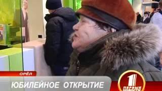 видео Сбербанк - часы работы отделений в воскресенье в Барнауле