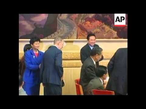 CHINA: BEIJING: TAIWANESE NEGOTIATOR KOO GOES SIGHTSEEING