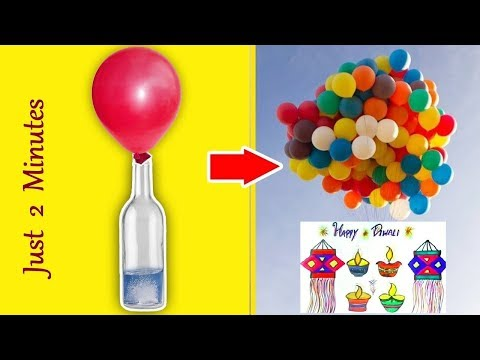 How To Make Flying Balloons At Home Without Helium   Inflating Balloon With Caustic Soda, Buy Online