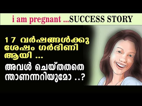 Success Story OF My Subscriber After 11 Year.! follow this tips  #Pregnancy  #Aburifas