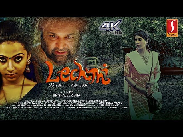Latest Tamil Full Movie 2017 | New Release Tamil Movie | Lechmi Horror Movie | 4K Movie | New Movie