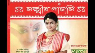 Download Hindi Video Songs - Antara Nandy- Lakkhir Pachali