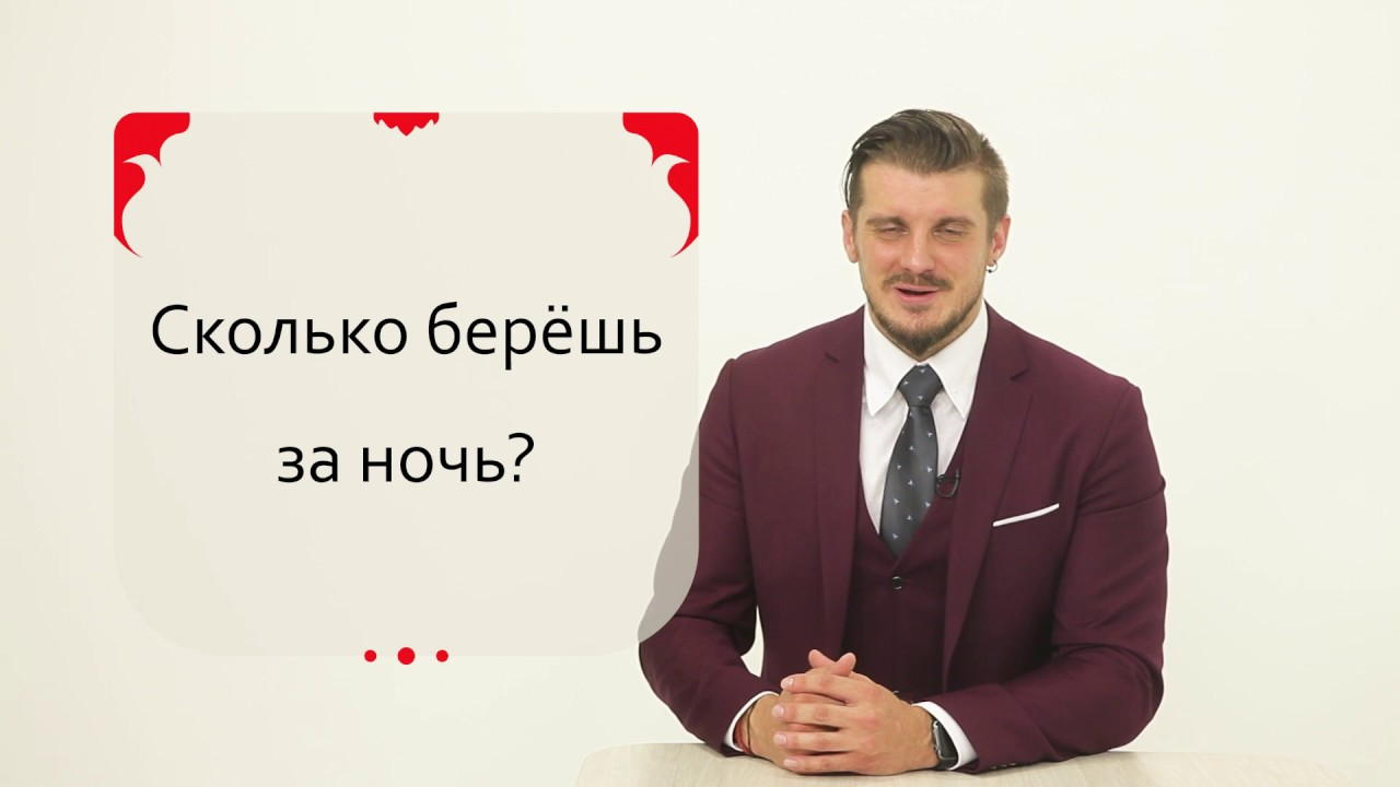 Постельная Сцена С Мэри Тайлер Мур