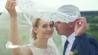 Свадьба в Новом Осколе
