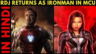 IronMan back in MCU CONFIRMED || Explained in HINDI ||
