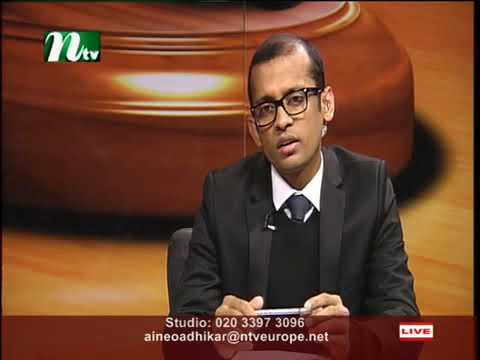 29 March 2014   Part 1   UK Immigration Consultants   TV Live Show   Aine O Adhikar