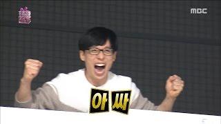 [Infinite Challenge] 무한도전 -  Youjaeseok make meeting with Messi! 20170107