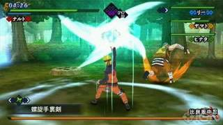 naruto kizuna  drive test + download in description
