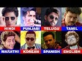 Which Laungauge Songs Do You Like Most? | Hindi Vs Punjabi Vs English Vs Spanish Vs Tamil Vs Telugu