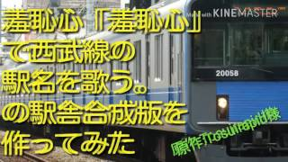 東方Ryomoの駅舎合成シリーズ第17作目! 今回はTosuirapid様の作品の駅...