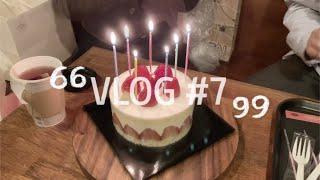 VLOG#7 직장인브이로그|식혜만들기|뒤늦은 생일파티|…