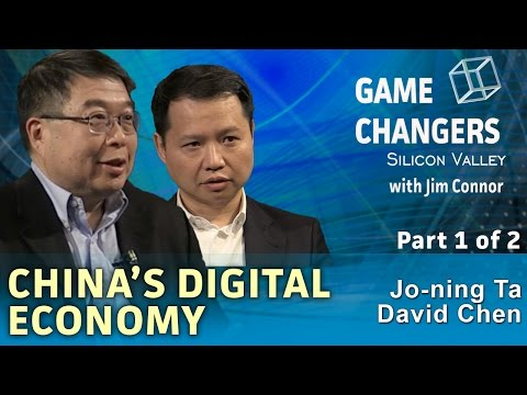 China's Migration to the New Digitial Economy