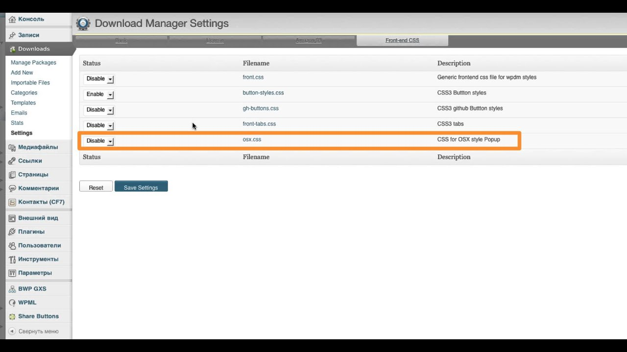 download manager pro wordpress