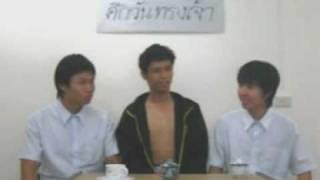 MV นักมวยจอมโม้ เพลินพรมแดน