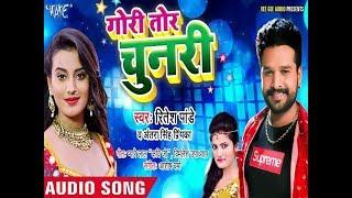 Gambar cover Gori Tori Chunari Ba Lal Lal Re | Ritesh Pandey| Bhojpuri Hit Song 2019|
