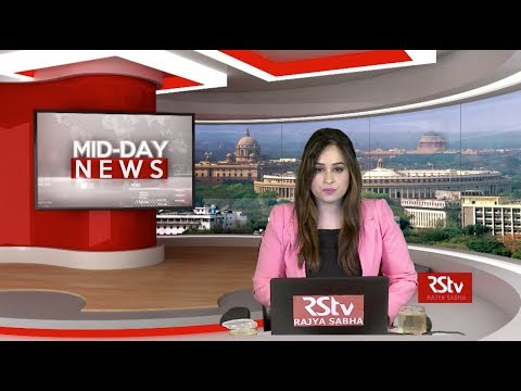 English News Bulletin – August 10, 2019 (1 pm)