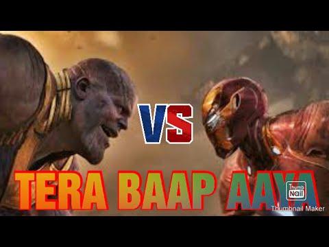Download TERA BAAP AAYA    AVENGERS    REBEL LD #avengers #tera_baap_aaya #ironman