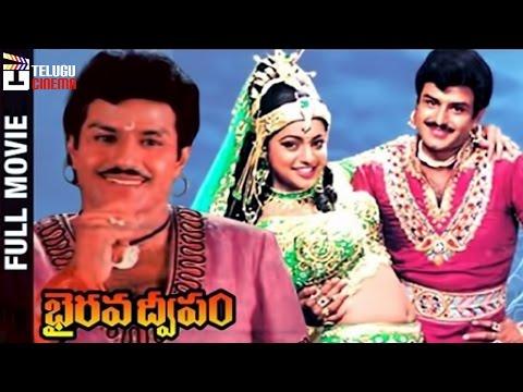 Bhairava Dweepam Telugu Full Movie HD   Balakrishna   Roja   Rambha   Telugu Cinema