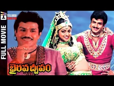 Bhairava Dweepam Telugu Full Movie HD |...