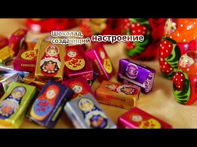 Невский Кондитер Шоколад Миа Русский узор