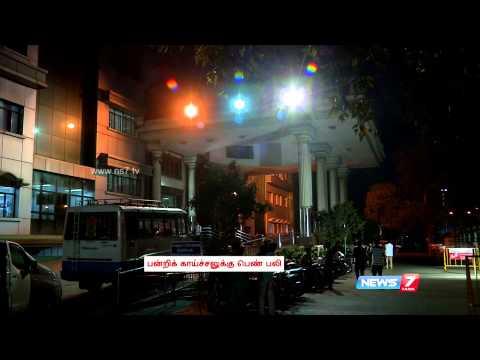 Women Dies Of H1N1 Swine Flu In Chennai