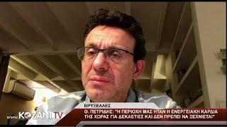 Ο Θ. Πετρίδης για τις ενεργειακές εξελίξεις