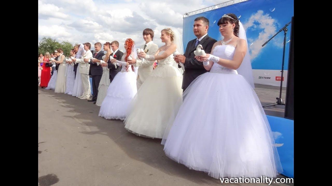 Самый счастливый день свадьба