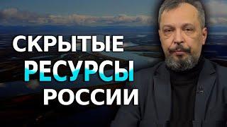 """Забытые """"дороги"""" Севера. Потаённая мощь российских рек. Борис Марцинкевич"""