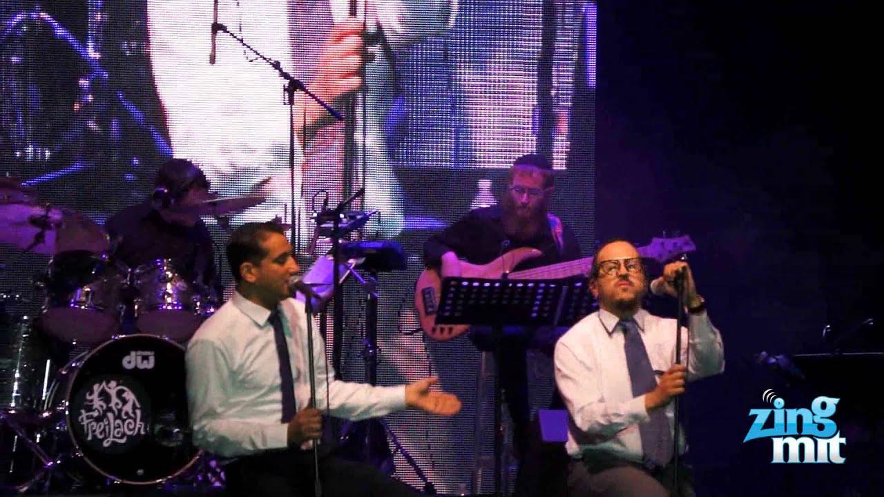 Beautiful Lipa & Chaim Yisrael Duet Live in Concert