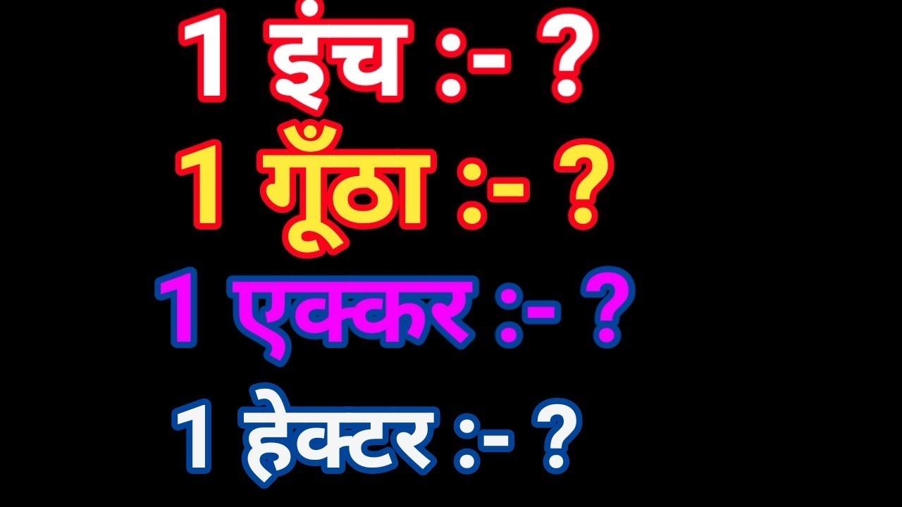 Marathi to English and English to Marathi translation   YouTube