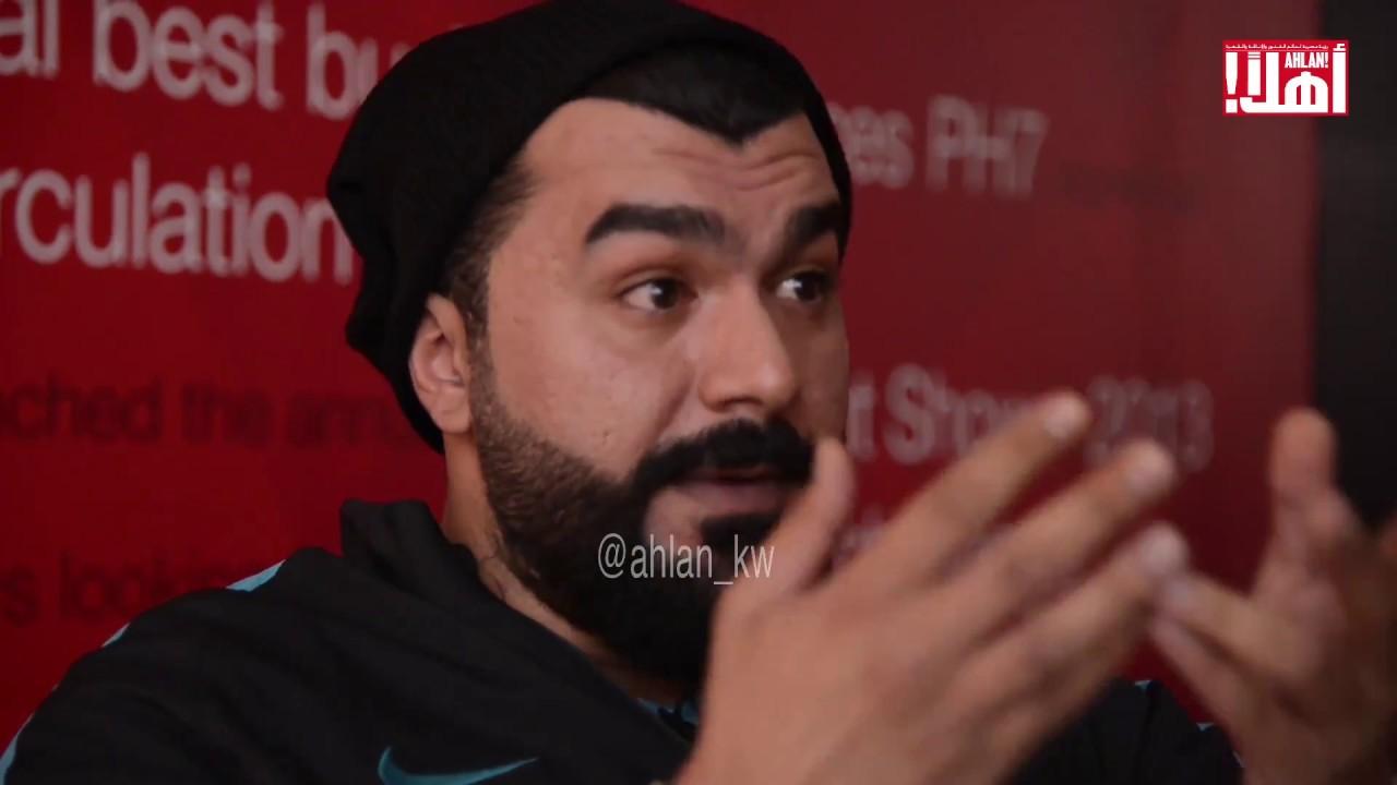 ماذا قال عبدالله بهمن عن طليقته الممثلة هنادي الكندري خلال لقاء مع مجلة أهلا الكويت Youtube