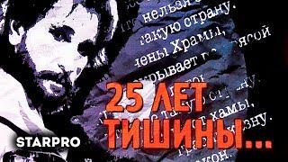 Игорь Тальков мл Азиза Память 25 лет тишины концерт памяти И Талькова