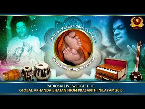 Commencement of the Global Akhanda Bhajan at Sai Kulwant Hall - 14 Nov 2015
