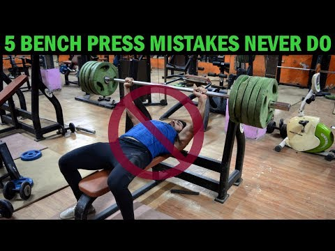 5 BENCH PRESS Mistakes Never Do | How to Grow BIGGER CHEST (Home/Gym)