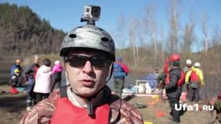 видео Аркаим + отдых в Башкирии