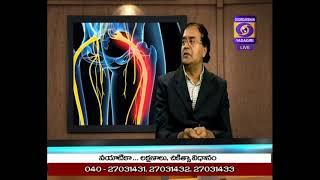 "Aarogya Darshini :""sciatica""  with general back pain Dt: 08.07.19"