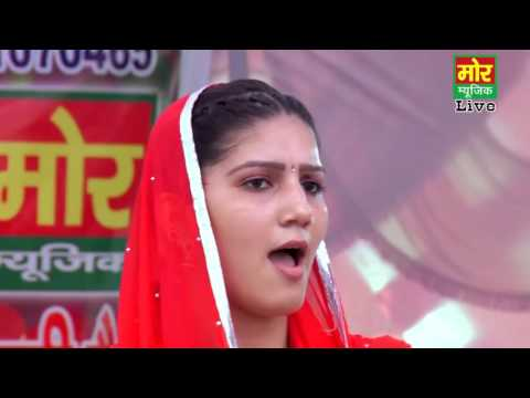 Sapna New Live Stage Dance    Bijali Kade Padegi    Bupaniya Compitition    Mor Haryanvi   YouTube