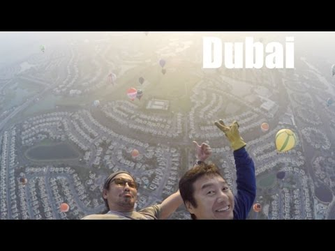 World Air Games Dubai 2015 / Hot Air Balloon / Dec 2-6 Highlights