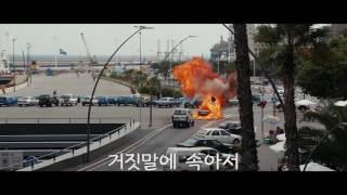 [제이슨 본] 공식 예고편 (한글자막)