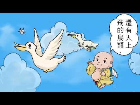 Motion Comic Cute Buddha (Taiwan) After Effects