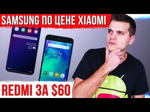 Xiaomi не смогли 😟. Смартфоны Samsung за копейки 🔥 и Sony УПОРОЛИСЬ