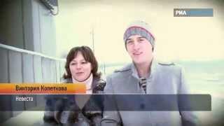 Свадебный бум в Москве 12 декабря