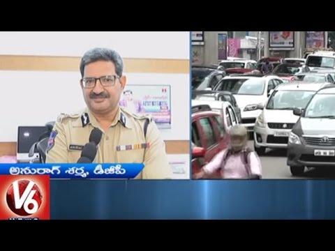 DGP Anurag Sharma Face To Face Over Heavy Rains   Hyderabad   V6 News