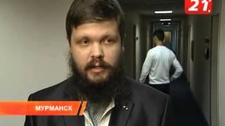Новая Сила в Мурманске. Сюжет ТВ-21.(, 2012-07-23T19:46:50.000Z)